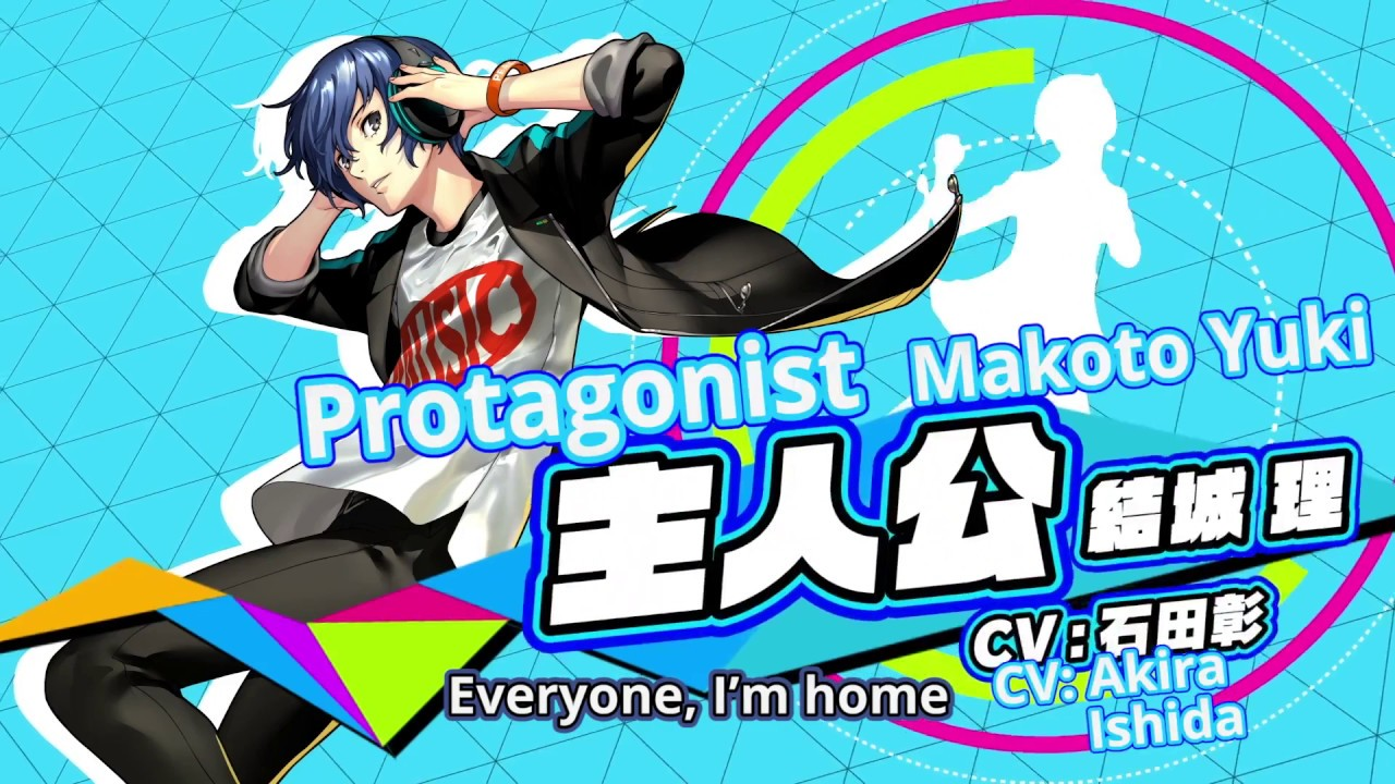 【Persona 3 Dancing Moon Night】Protagonist/Makoto Yuki(CV Akira  Ishida)「English Subtitles」