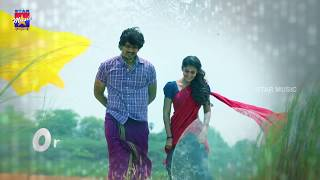 Ore Oru Vaanam Song With Lyrics| Thirunaal |Tamil Movie Songs| Jiiva | Nayanthara | Sri
