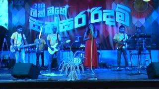 Video Hatara Watin Kalukaragena Wahina Welawe   Anupama Gunasekara With Sunrange Music Band Kuwait download MP3, 3GP, MP4, WEBM, AVI, FLV September 2018