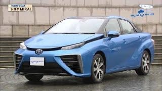 放送日 2015/5/10(#370) 車種 トヨタ MIRAI 試乗車主要...