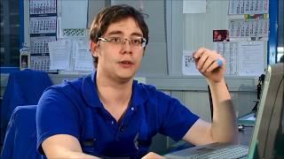 Ardagh Group Ausbildung Mechatroniker
