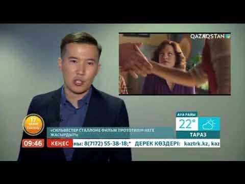 """""""Кино әлемі"""" айдары: """"Реальный Рокки"""" фильмі жайлы қызық деректер"""