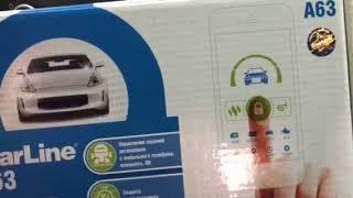 КИА Рио сигнализация. Установка, обзор автосигнализации Старлайн А63 без автозапуска