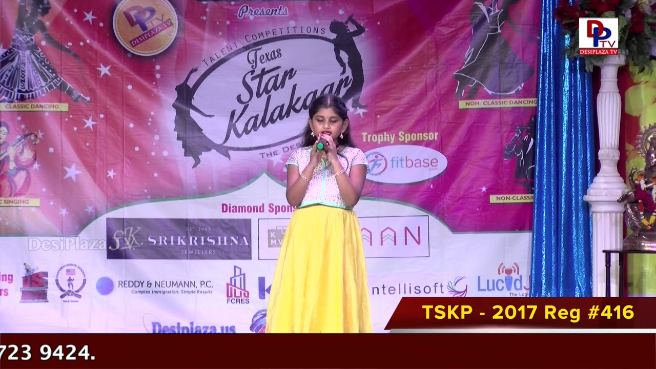 Star Kalakaar Night - 2017 Performance - Reg# TSKP2017416
