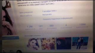 Марьяна Ро опозорила Ивангая в ВК?! 😨😱| ЮЛИЯ ПУШМАН ЦЕЛОВАЛА СВОЕГО ДРУГА-СЛАВУ НА ВИДЕО?!😨😱