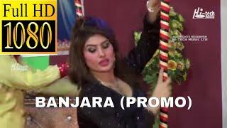 BANJARA (PROMO) - 2018 NEW PAKISTANI COMEDY STAGE DRAMA (PUNJABI) - HI-TECH MUSIC