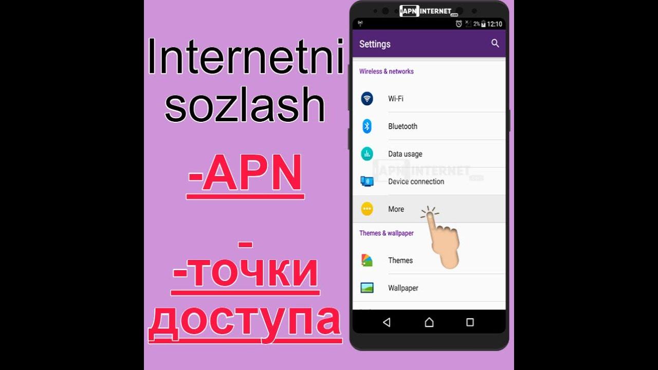 Internetni sozlash android telefonda MyTub.uz