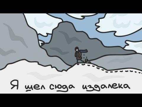 Клип Эпидемия - Песня снегов
