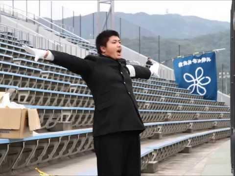 近畿大学クラブ紹介|独立団体-応援部