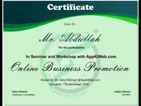 How to draw seminars workshops certificate in coreldraw youtube yadclub Gallery