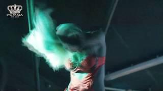 Mush Up Party | IGUANA | Пенза | 28.09.2019