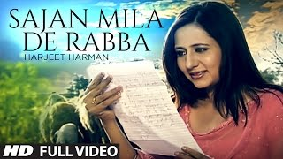 "Harjeet Harman : ""Sajan Mila De Rabba"" Full Video Song 