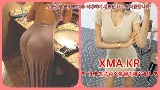 줄줄이 주다박힌 일본 아줌마들 ▷ NOMOJA.COM ◁