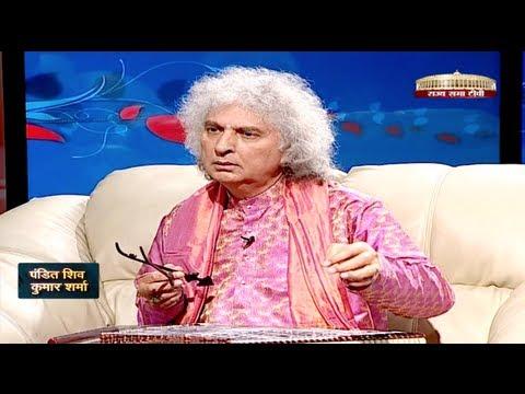 Shakhsiyat with Pt. Shivkumar Sharma
