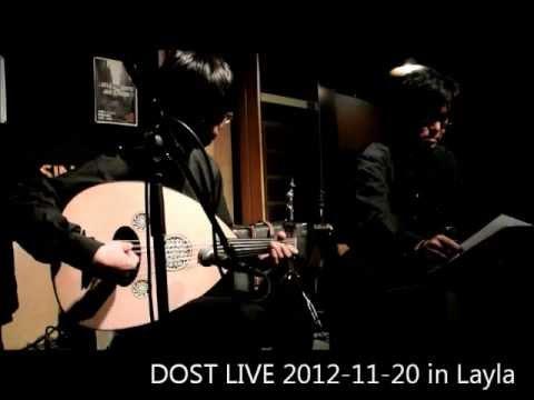 DOST LIVE#1~ウードとカホンによるトルコ音楽~