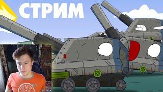 Рисуем разные танки - стрим GerandPlus