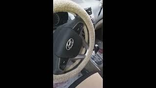 Hyundai accent 2016 fuse box riplacment
