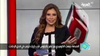 تفاعلكم: الكوميدي مو عامر يحمل رسالة من ترامب للمسلمين