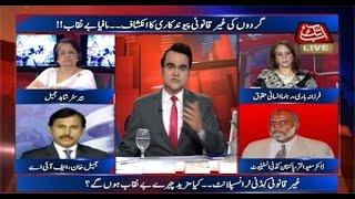 fogyás injekciók Lahore-ban