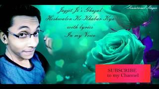 Sarfarosh - Karaoke Cover - Raghav Maurya - Amir khan, Sonali Bendre - Hoshwalon Ko Khabar Kya