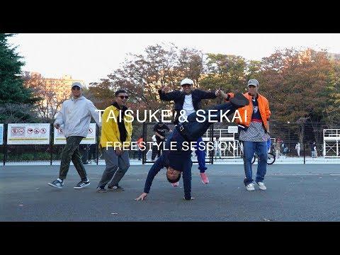 Quick Style x Taisuke x Sekai - Freestyle session