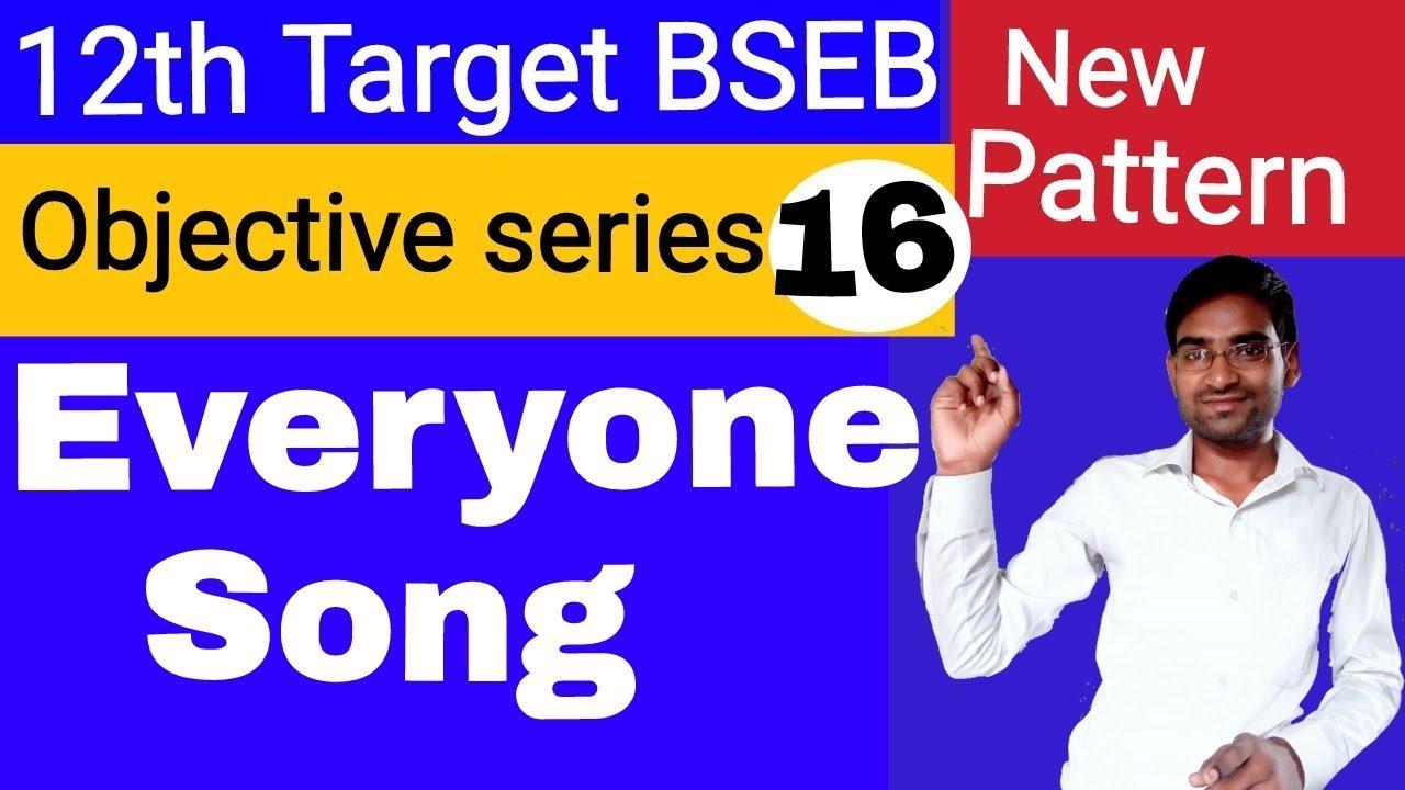 e38dac2c0e47b बहुत ही आसान तरीके से objective question answer of everyone sang by  seigfried sasson in hindi