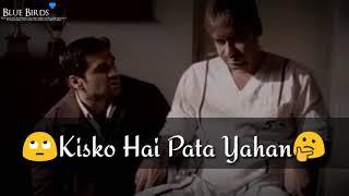 Aitbaar Nahi Karna whatsapp status