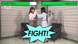 How to win - Just be Ogura Yui. EZ. As I'm still learning, please d...