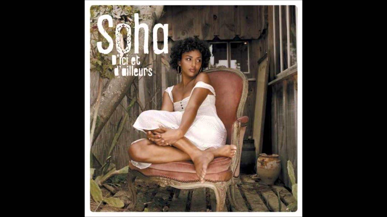 album soha