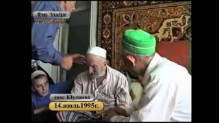 Мухаммад афанди,сын Саада хаджи из Батлухак с ) (1915 1995)