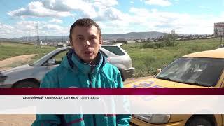 видео Новости Бурятии