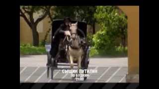 «Сыщик Путилин» - сериал на RTVi. YES 183 и HOT 103