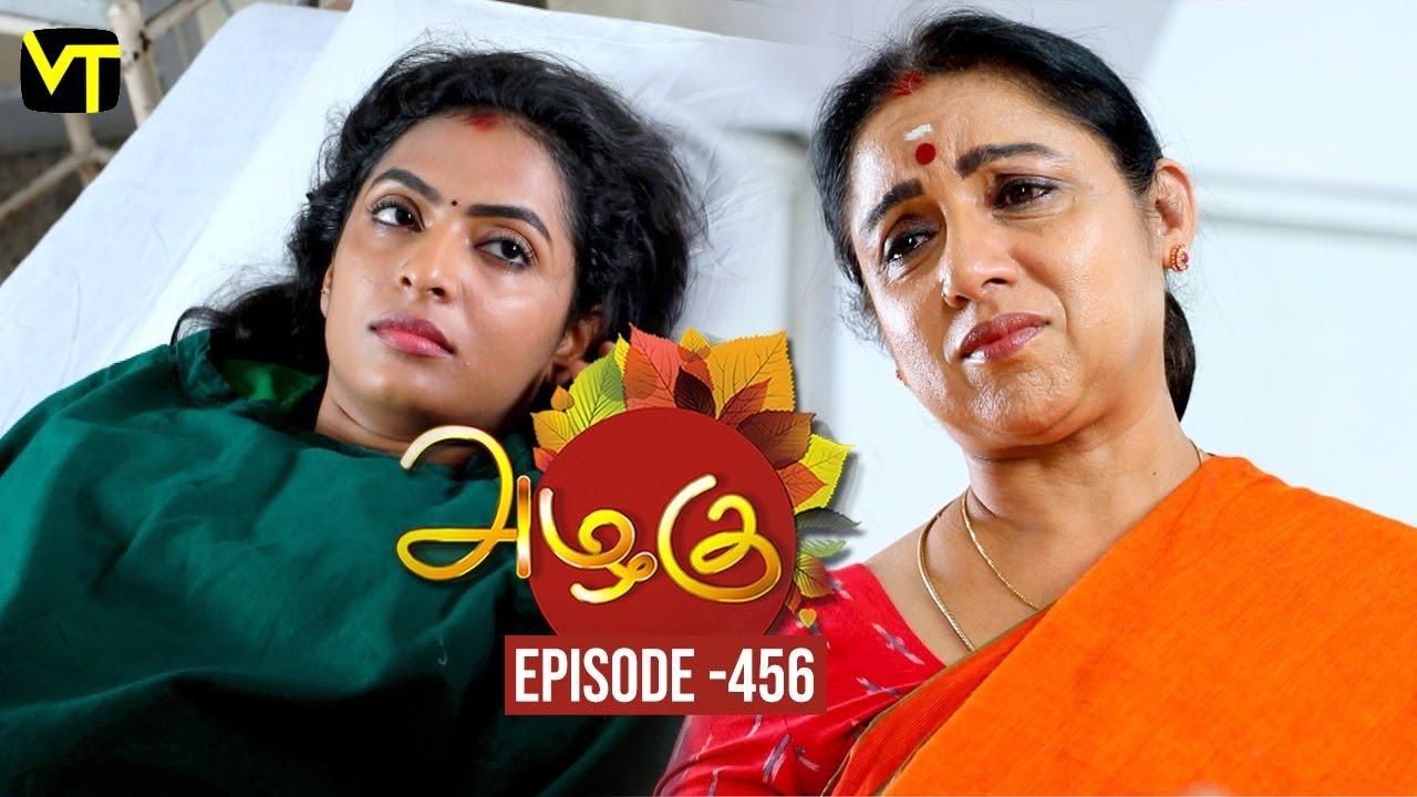 Azhagu - Tamil Serial | அழகு | Episode 456 | Sun TV Serials | 21 May 2019 | Revathy | VisionTime