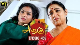 Azhagu - Tamil Serial | அழகு | Episode 456 | Sun TV Serials | 21 May 2019 | Revathy | VisionTime