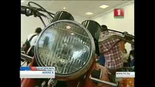 Легендарные мотоциклы представлены в Минске