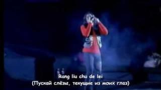 Chyi Chin - Wu qing de yu wu qing de ni.wmv