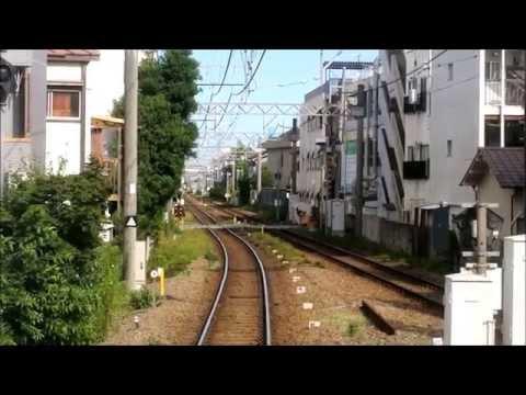 Keio Inokashira Line driver's view from Kichijōji to Shibuya in Japan
