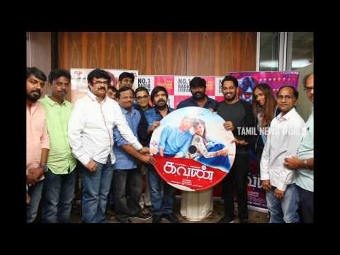 Kavan Movie Audio Launch Album | Tamil News World