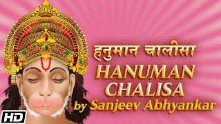 Hanuman Chalisa [Raag Bhairavi] - Jai Shree Hanuman (Sanjeev Abhyankar)