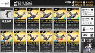 Girls Frontline CN Continuum Turbulence Chapter 1 and Chapter 2 Straight Playthrough