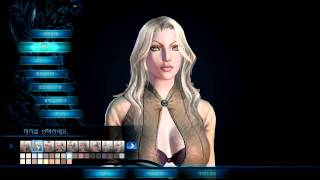 Tera Online Classes Explanations, Trailer and more explanations