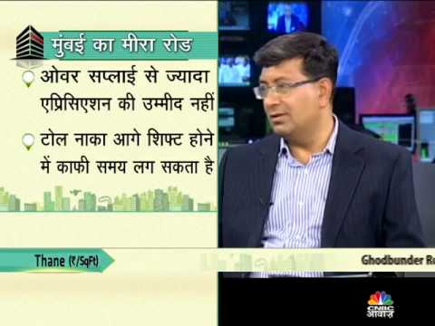 CNBC Awaaz Property Investment in Navi Mumbai with Paresh Karia, Director Easy2ownEstate