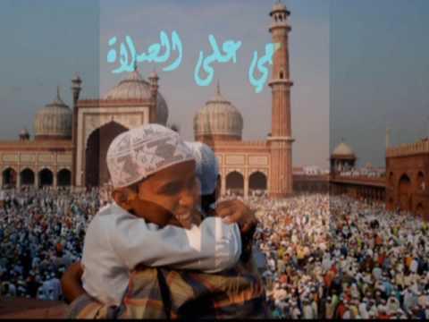 اذان مسجد قباء mp3