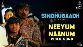 Sindhubaadh | Neeyum Naanum Video | Vijay Sethupathi, Anjali | Yuvan Shankar Raja | S U Arun Kumar