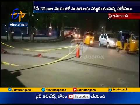 A Man Dead | in Unknown vehicle Accident | at Chadarghat | Hyderabad