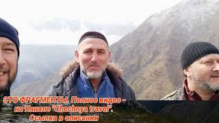 """Утро в Орлином гнезде. Фрагменты. Полное видео - на канале """"Chechnya travel"""". Ссылка в описании."""