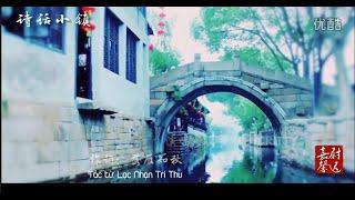 (vsub) Thi Thoại Tiểu Trấn | 诗话小镇 / Beautiful Town In The Painting
