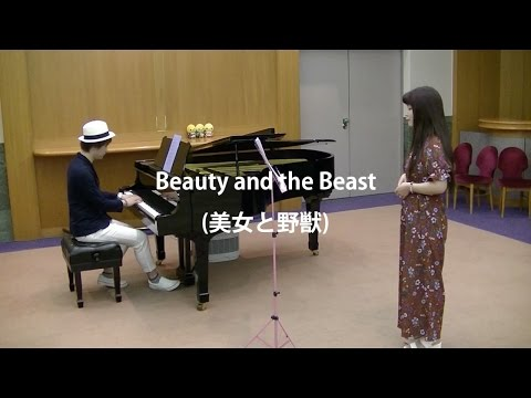 Beauty and the Beast / 美女と野獣 (Cover)