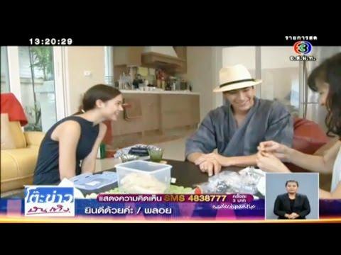 Nadech Yaya learnt playing koto @TLKT 18-08-14