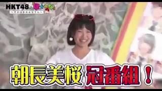 HKT48のほかみな 「碧唯ちゃん、美桜ので失敗しないで」